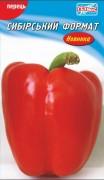 Семена Перца Сибирский формат, 30 шт, ТМ Гелиос
