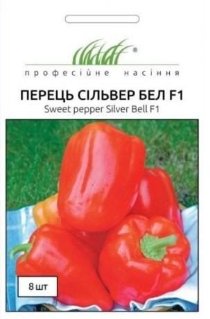 Семена Перца Сильвер Бел F1, 8шт, Nong Woo Bio, Корея, ТМ Професійне насіння