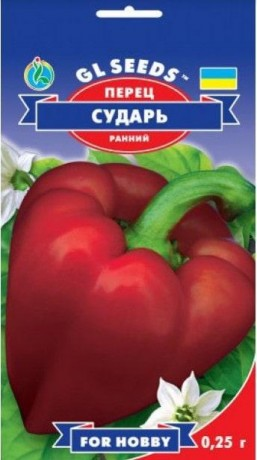 Семена Перца Сударь, 0.25 г, ТМ GL Seeds