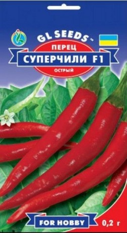 Семена Перца СуперЧили F1, 0.2 г, ТМ GL Seeds