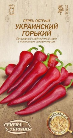 Семена Перца Украинский горький, 0,25 г, ТМ Семена Украины