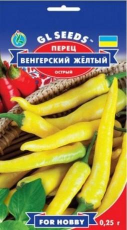 Семена Перца Венгерский Жёлтый, 0.25 г, ТМ GL Seeds
