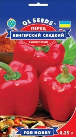 Семена Перца Венгерский Сладкий, 0.25 г, ТМ GL Seeds