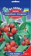 Семена Перца декор. Вишневый праздник, 0.2 г, ТМ GL Seeds