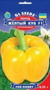 Семена Перца Жёлтый куб F1, 0.25 г, ТМ GL Seeds