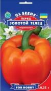 Семена Перца Золотой телец, 0,25 г, ТМ GL Seeds