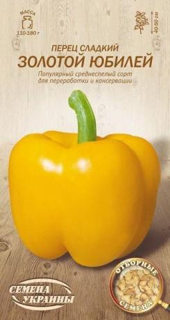 Семена Перца Золотой юбилей, 0,25 г, ТМ Семена Украины