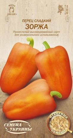 Семена Перца Зоржа, 0,25 г, ТМ Семена Украины