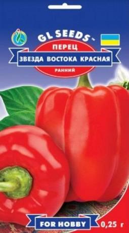 Семена Перца Звезда Востока красная, 0.25 г, ТМ GL Seeds