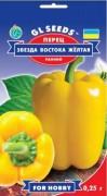 Семена Перца Звезда Востока желтая, 0.25 г, ТМ GL Seeds