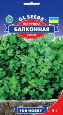 Семена Петрушки Балконная, 3 г, ТМ GL Seeds