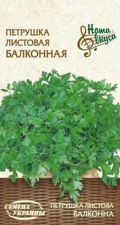 Семена Петрушки листовой Балконная, 2 г, ТМ Семена Украины