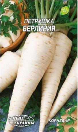 Семена Петрушки корневой Берлиния, 2 г, ТМ Семена Украины