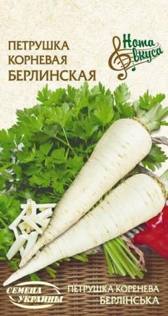 Семена Петрушки корневой Берлинская, 2 г, ТМ Семена Украины