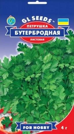 Семена Петрушки листовой Бутербродная, 3 г, ТМ GL Seeds