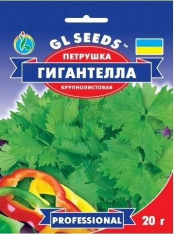 Семена Петрушки Гигантелла, 20 г, ТМ GL Seeds