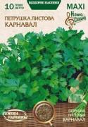 Семена Петрушки Карнавал, 20 г, ТМ Семена Украины