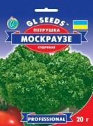 Семена Петрушки Москраузе, 20 г, ТМ GL Seeds