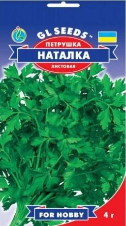 Семена Петрушки листовой Наталка, 3 г, ТМ GL Seeds