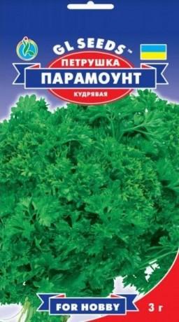 Семена Петрушки кудрявой Парамоунт, 3 г, ТМ GL Seeds