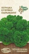 Семена Петрушки кучерявой Парамоунт, 2 г, ТМ Семена Украины