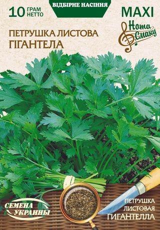 Семена Петрушки Гигантелла, 10 г, ТМ Семена Украины