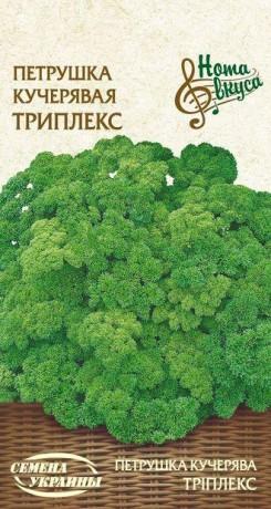 Семена Петрушки кучерявой Триплекс , 2 г, ТМ Семена Украины