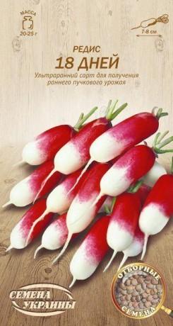 Семена Редиса 18 дней, 2 г, ТМ Семена Украины
