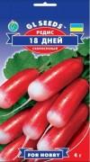 Семена Редиса 18 дней, 4 г, ТМ GL Seeds