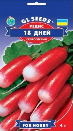 Семена Редиса 18 дней, 3 г, ТМ GL Seeds