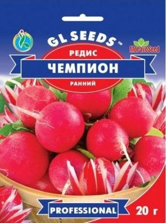 Семена редиса Чемпион, 20 г, ТМ GL Seeds
