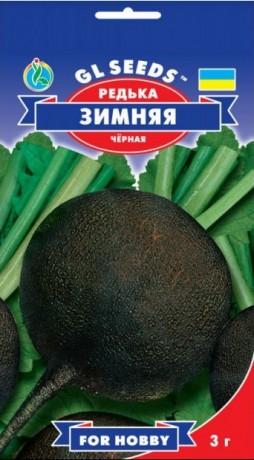 Семена Редьки Черная зимняя, 4 г, ТМ GL Seeds
