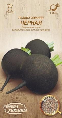Семена Редьки Черная зимняя, 3 г, ТМ Семена Украины