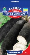 Семена Редьки черной Циллиндра, 2 г, ТМ GL Seeds
