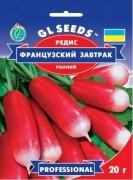 Семена Редиса Французский завтрак, 20 г, ТМ GL Seeds
