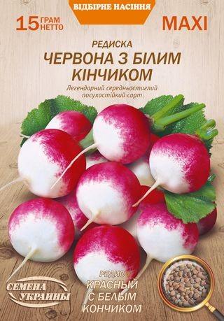 Семена Редиса Красный с белым кончиком, 15 г, ТМ Семена Украины