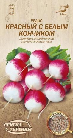 Семена Редиса Красный с белым кончиком, 2 г, ТМ Семена Украины
