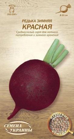 Семена Редьки Красная зимняя, 2 г, ТМ Семена Украины