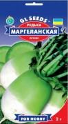 Семена Редьки Маргеланская, 2 г, ТМ GL Seeds