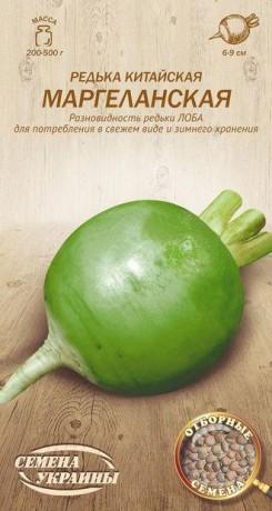 Семена Редьки Маргеланская, 1 г, ТМ Семена Украины