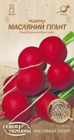 Семена Редиса Масляный гигант, 2 г, ТМ Семена Украины