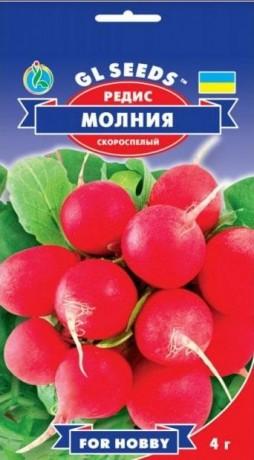 Семена Редиса Молния, 4 г, ТМ GL Seeds
