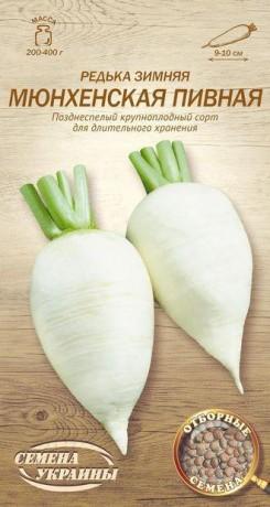 Семена Редьки Мюнхенская пивная, 2 г, ТМ Семена Украины