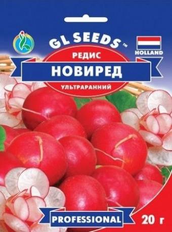 Семена Редиса Новиред, 20 г, ТМ GL Seeds