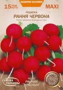 Семена Редиса Ранний красный, 15 г, ТМ Семена Украины
