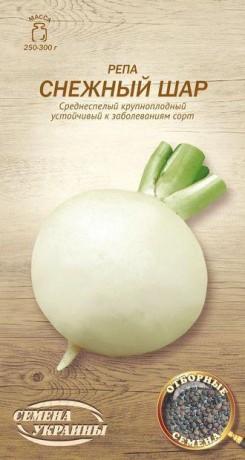 Семена Репы Снежный шар, 2 г, ТМ Семена Украины