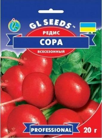 Семена Редиса Сора, 20 г, ТМ GL Seeds