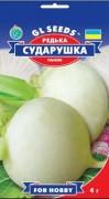 Семена Редьки белой Сударушка, 3 г, ТМ GL Seeds