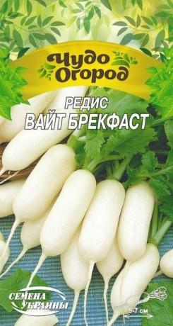 Семена Редиса Вайт Брекфаст, 2 г, ТМ Семена Украины