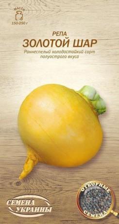 Семена Репы Золотой шар, 2 г, ТМ Семена Украины